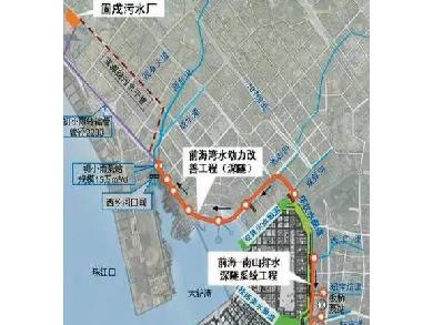 深圳市宝安排水隧道工程